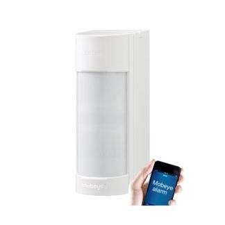 outdoor-vxi-gsm-pir-alarm